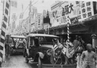 萩博物館 展覧会情報 なつかしい日本のふるさと・萩~<b>1930年代</b>の映像 <b>...</b>