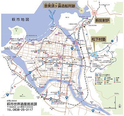九州・山口の近代化産業遺産群の画像 p1_29