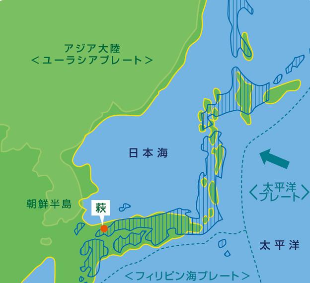 4)アジア大陸が分裂・移動して...