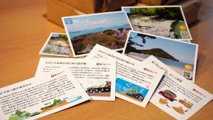 萩ジオパーク・特産品コラムカード